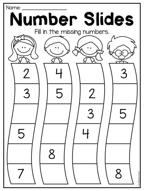 kindergarten numbers to 20 worksheet pack my future 109 | c66488f3624461fb09ab103ac092606a