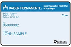 You can either opt for reimbursement or. Your Member ID Card   Kaiser Permanente Washington