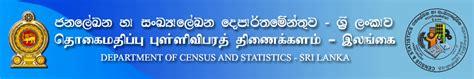 department of census and statistics sri lanka