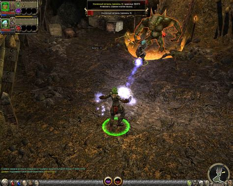 siege in dungeon siege ii free