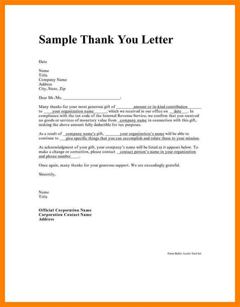 2 how to write a thank you letter for a gift emt resume