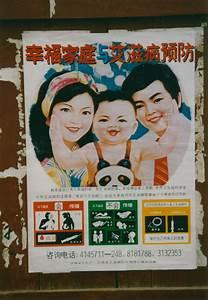 Zhongdian One Child Poster Zhongdian One Child Poster