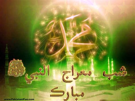 All About Online News Pakistan Shab E Meraj Hd Wallpapers