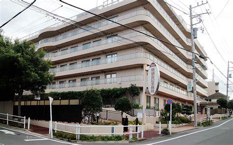 東京 西 徳 洲 会 病院