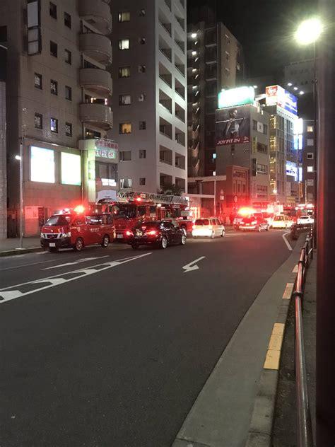武蔵 小金井 火事