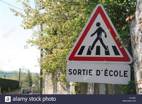 School Children Crossing Road Stock Photos & School