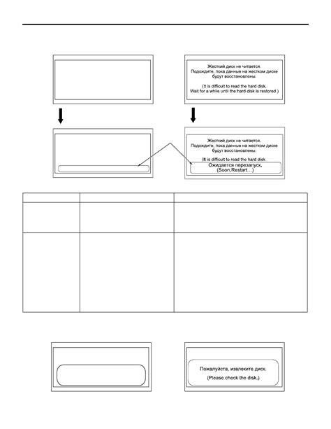 mitsubishi l200 manual part 733