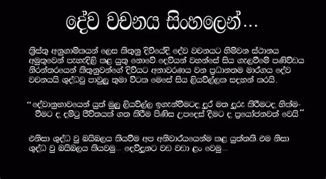 university  sinhala quotes life quotesgram