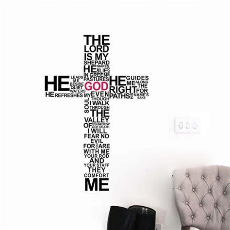 diy d o chambre typography christian god cross wall sticker