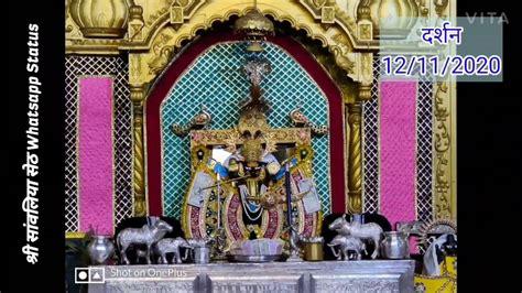 Sanwariya seth, shri sanwariyaji, sanwaria seth,sanvra seth,savaraji,mandphiya sanvalia ji. Sanwariya Seth Hd Image / 2018 12 03 Visited Shri ...