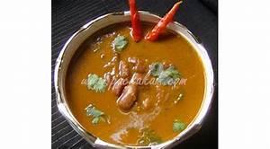 Rajma Masala - North Indian Style recipe | pachakam