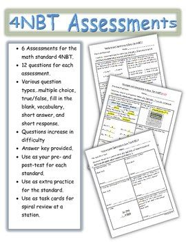 4th Grade Common Core Math Assessments 4nbt1  4nbt6 By Cc's Cool School