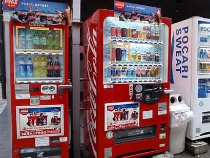 Japan Vending Machines Tokyo Street Shopping Singapore