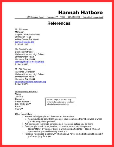 format  resume cover letter similar  regard