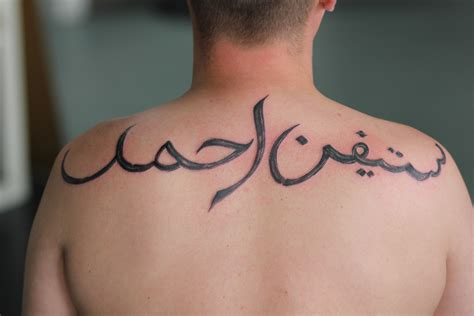 Arabic Tattoos Designs, Ideas And Meaning  Tattoos For You
