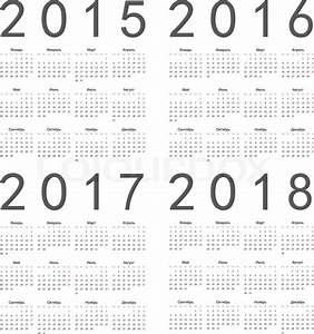 Mini Kalender 2015 : set of square russian 2015 2016 2017 2018 year vector calendars stock vector colourbox ~ Watch28wear.com Haus und Dekorationen