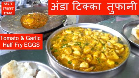 v駻anda cuisine anda tikka toofani how to most delicious egg recipe indian food