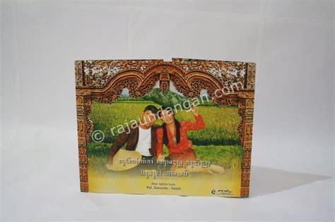 undangan softcover gumelar  yusuf motif gebyok jawa