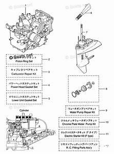 35 2006 Nissan Sentra Parts Diagram