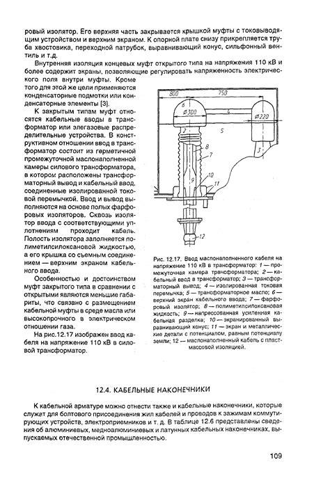 Что такое разделительный трансформатор ?— 2 answers