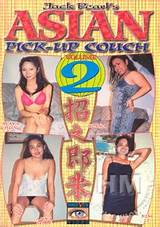 Asian couch pick up