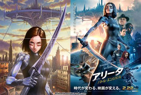 alita battle angel  plot revealed sequel