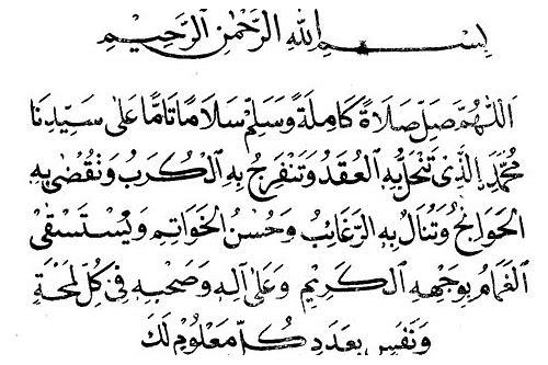 baixar sholawat kisah cantou nabi muhammad saw