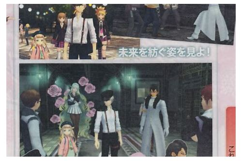 Tales of xillia 2 dlc pkg download :: alelenil