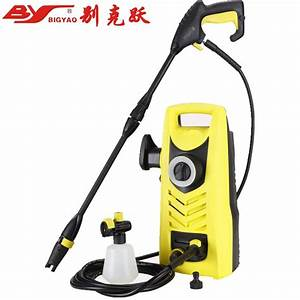 220v Household Car Wash Machine High Pressure Cleaner