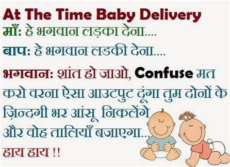 funny image   time baby delivery