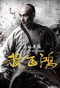 Trailer   U0026 39 The Unity Of Heroes U0026 39