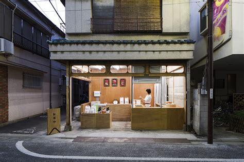 Hagiwara Shop By Design okomeya rice shop by schemata architects urdesignmag