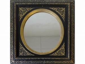 Miroir Doré Rectangulaire : petit miroir rectangulaire en bois dor d cor ~ Teatrodelosmanantiales.com Idées de Décoration