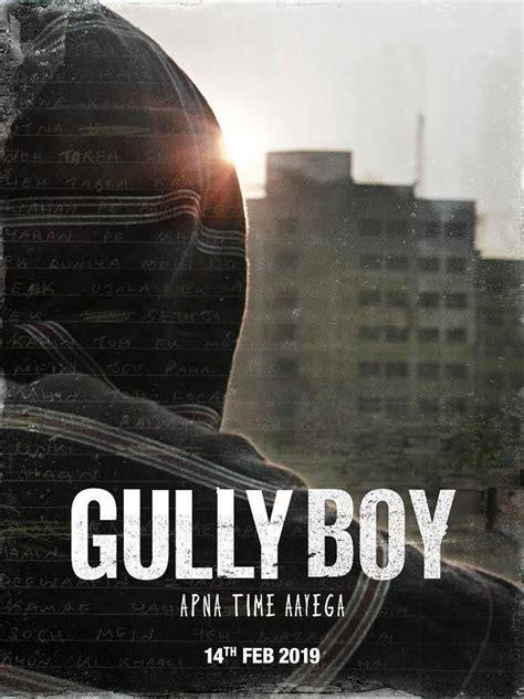 upcoming bollywood films  gully boy uri manikarnika