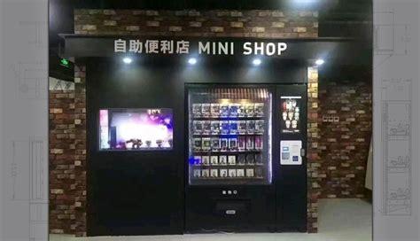large format vending machines custom vending machine