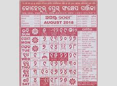 Calendar August 26 2018 Printable Calendar 2019