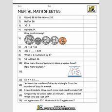Mental Math 2nd Grade