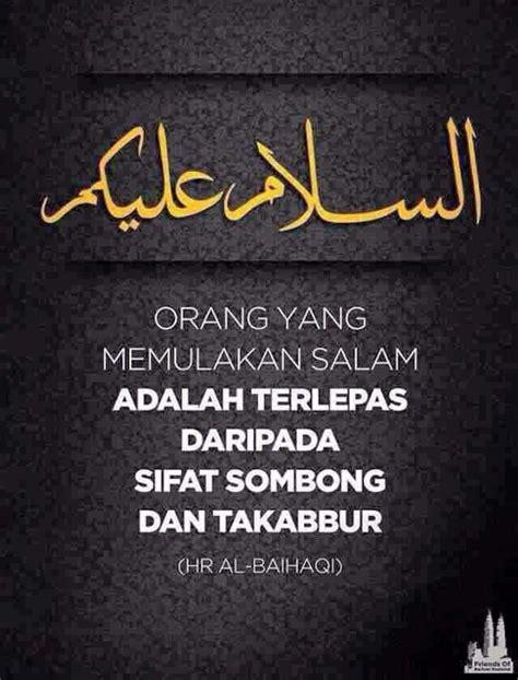 assalamualaikum islamic quotes allah islam good