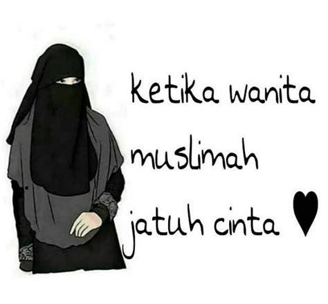 islam cinta   iman mahdaentv