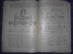 Russian Technical Manual For The T-34 Tank