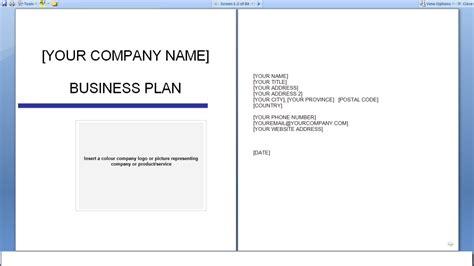 business plan template free business plan templates free free business template