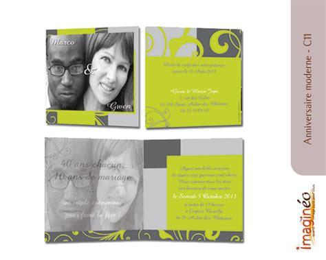 Carte Invitation Anniversaire 40 Ans Couple