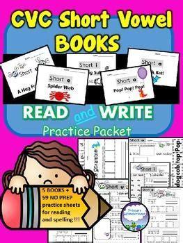 cvc spelling word work bundle  books distance learning