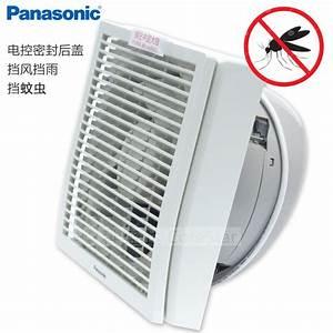 Panasonic Exhaust Fans Panasonic 14sone 240cfm White
