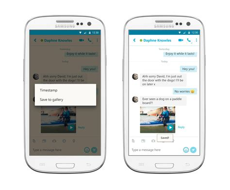 skype for android skype for android update adds option to save
