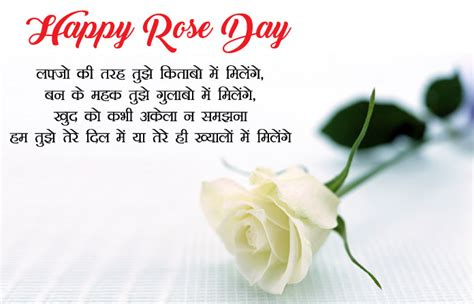 beautiful images  flowers  quotes  hindi