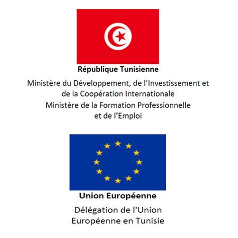 délégation de l union européenne en tunisie jamaity
