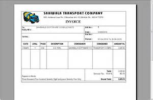 Transport Bill Sle by Ssc Sahiwala Software Consultants The Computer Software