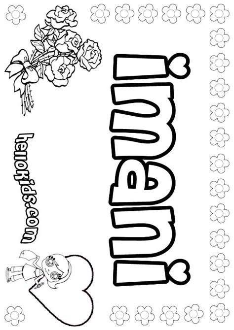 imani coloring pages hellokidscom
