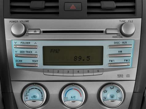 jbl audio system toyota rav